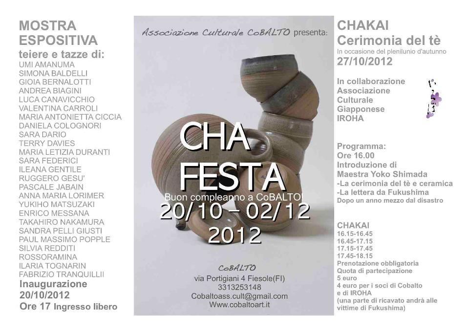 Cha Festa 2